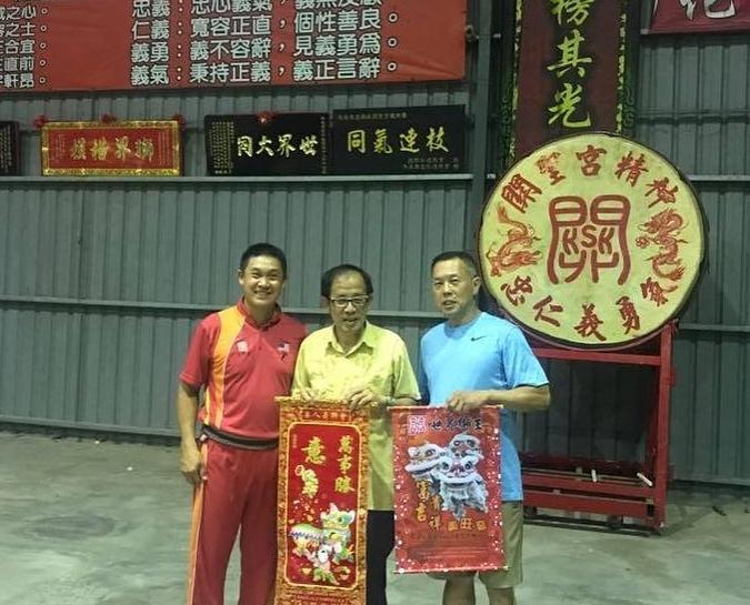 Chinese Lion Dance Association's Sifu Jeffrey Lam with Chong Hing Tan, leader of the World Lion Dance Champions Kun Seng Keng